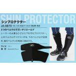 MOBBY SHIN PROTECTOR